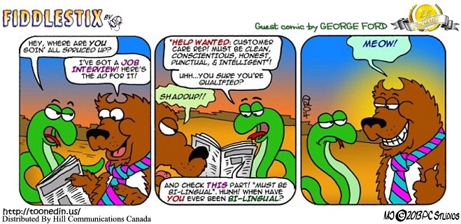 Fiddlestix© 25th Anniversary Strip by George Ford